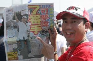 F1_Japan_2011_28