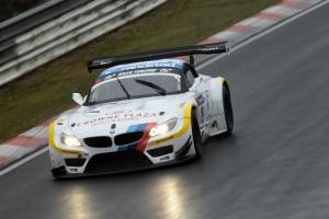 VLN Langstreckenmeisterschaft Nuerburgring 2012, 59. ADAC Westfalenfahrt