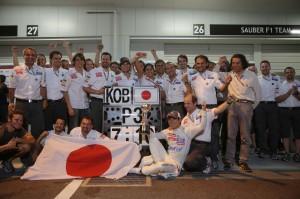 F1_JAP_2012_022