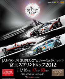 JAF Grand Prix Fuji Sprint Cup 2012 Live-Ticker Tag 2