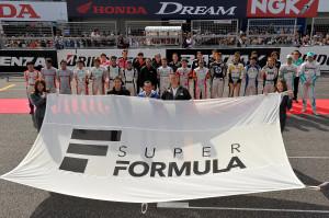 Super Formula Logo 300x199 Super Formula Saisonvorschau 2013
