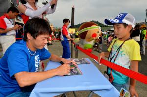 Super Formula Motegi 2013 Koki Saga