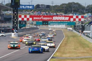 Super GT Suzuka 2013 GT300 Start