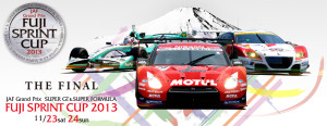 JAF Grand Prix Fuji Sprint Cup 2013 Logo