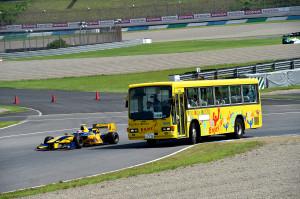 Super Formula Motegi 2014 Circuit Safari