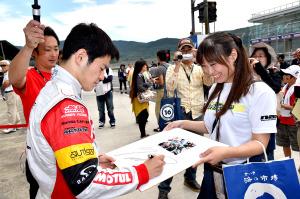 Super Formula Autopolis 2014 Naoki Yamamoto