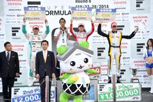 Super Formula Sugo 2014 Podium