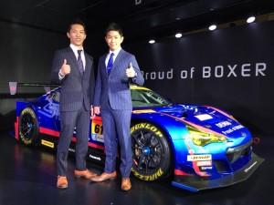 Super GT 2015 Subaru BRZ Tokyo Auto Salon 2015