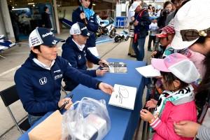 Super Formula Suzuka 2015 Daisuke Nakajima Bertrand Baguette Kids Walk