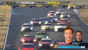 Super GT Motegi 2015 Traffic